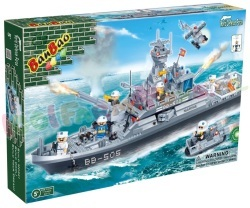 BANBAO DEFENCE FORCE MARINE SCHIP BOOT
