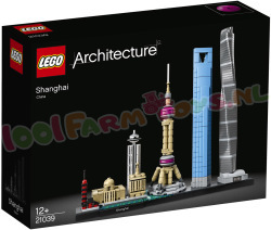 LEGO ARCHITECTURE Shanghai China