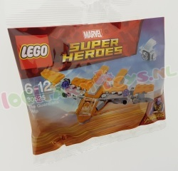 LEGO SUPER HEROES THE GUARDIANS SHIP